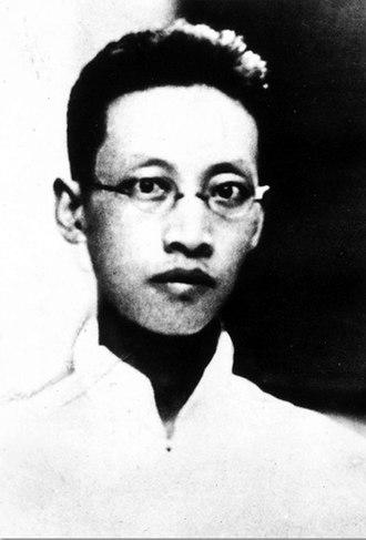 Li Hanjun - Image: Li Hanjun