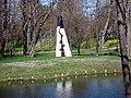 Liepajan Park - panoramio.jpg