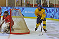 Lillehammer 2016 - Women hockey - Sweden vs Switzerland 35.jpg