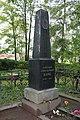 Literator Bridges Grave Blok.jpg