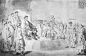 Court (royal) - The Macartney Embassy. Lord Macartney salutes the Qianlong Emperor, but refuses to kowtow.