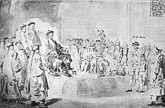 Royal court - The Macartney Embassy. Lord Macartney salutes the Qianlong Emperor, but refuses to kowtow.