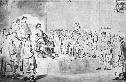 Lord Macartney saluting the Qianlong Emperor LordMacartneyEmbassyToChina1793.jpg