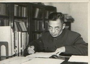 Lu Jiaxi - Lu Jiaxi in the early 1960s