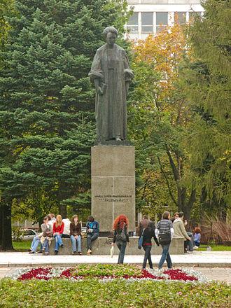 Lublin - Maria Curie-Skłodowska University
