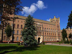 Lviv University of Life Safety2013