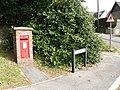 Lyme Regis, postbox No. DT7 37, Charmouth Road - geograph.org.uk - 983382.jpg