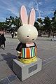MIffy Art Parade (31291348183).jpg