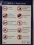 MRT of Thailand .jpg
