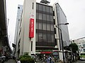 MUFG Bank Oji Branch & Oji-Ekimae Branch.jpg