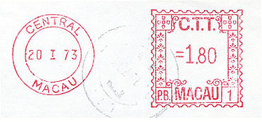 Macao stamp type A1.jpg