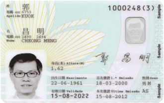 Macau Resident Identity Card - The front of Macau (permanent) Resident Identity Card