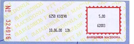 Macedonia stamp type PO3cc.jpg