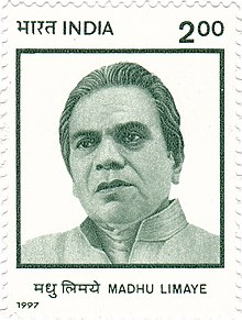 Madhu Limaye 1997 stamp of India.jpg