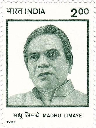 Madhu Limaye - Limaye on a 1997 stamp of India