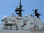 Maestrale class frigate Euro (F 575) - Harbour of Reggio Calabria - Italy - 8 July 2018 - (22).jpg