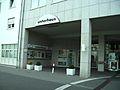 Mainz 2013-9 2 Unterhaus.JPG