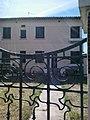 Maison 23 rue du Tour de France 3.jpg