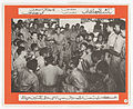 "Malaya Today (Photo Poster Set ""D"") - NARA - 5730019.jpg"