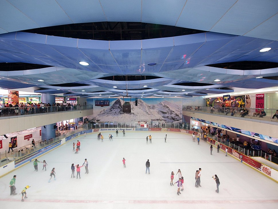 Mall of Asia old ice skating rink
