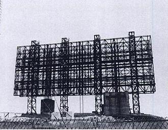 Mammut radar - Mammut radar antenna