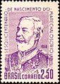 Manuel Luís Osório 1958 Brazil stamp.jpg