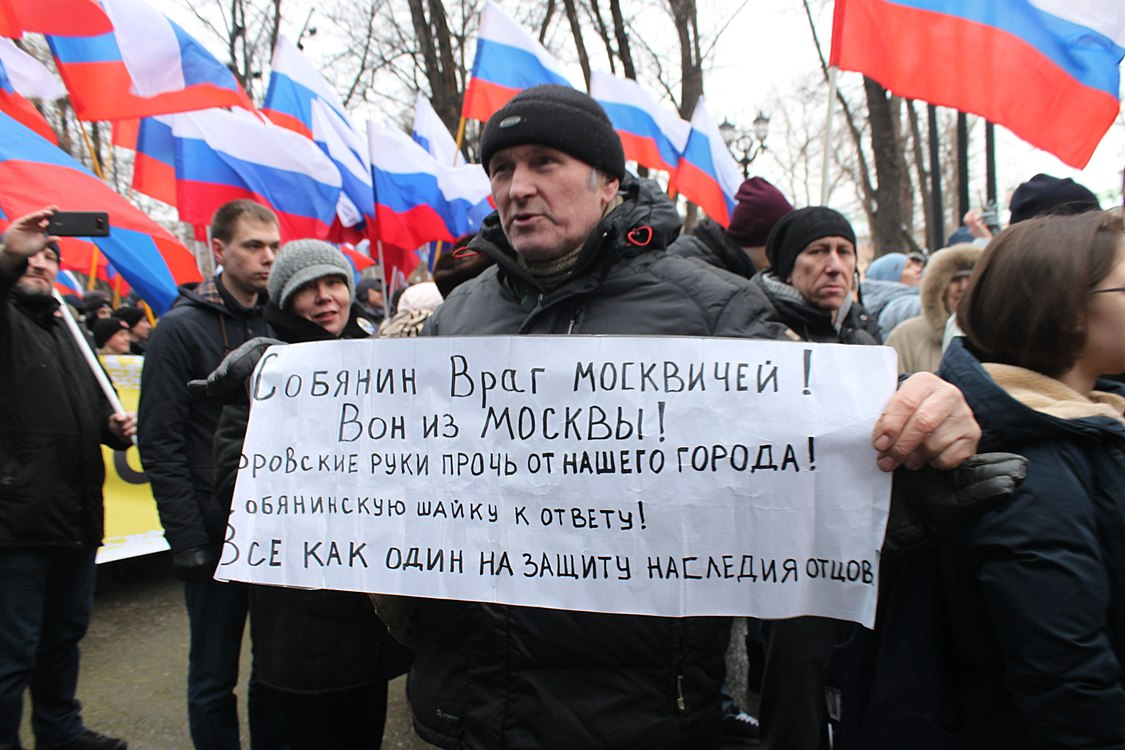 March in memory of Boris Nemtsov in Moscow (2019-02-24) 116.jpg