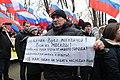 March in memory of Boris Nemtsov in Moscow (2019-02-24) 116.jpg