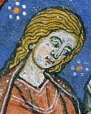Maria Komnene, Queen of Jerusalem - Image: Marie Komnene