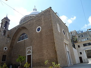 Maronite Catholic Archeparchy of Haifa and the Holy Land - Image: Maronite Church P1040716