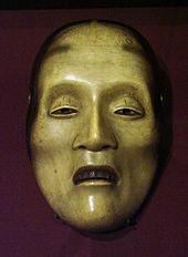 http://upload.wikimedia.org/wikipedia/commons/thumb/e/e4/Masque_de_No_Guimet_271173.jpg/170px-Masque_de_No_Guimet_271173.jpg