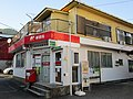 Matsuda Soryo Post office.jpg