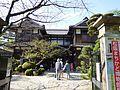 Matsusaka City Museum of History and Folklore.jpg