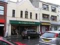 McColgans Foodhall - Stitch Express - geograph.org.uk - 1192936.jpg