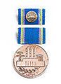 Medaille für Verdienste in der Energiewirtschaft der DDR in Bronze 01.jpg
