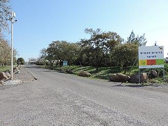 Metzar - Village entrance