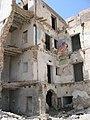 Mellah Street (2902066168).jpg