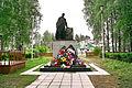 Memorial Tarnoga.jpg