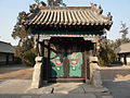 Mencius Mansion - Gates of Politeness - P1050949.JPG
