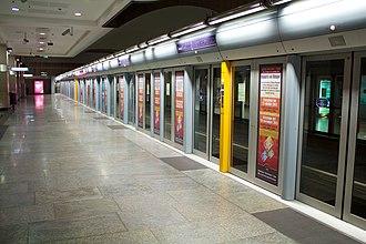 Porta Nuova (Turin Metro) - Image: Metropolitana Torino Porta Nuova