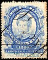 Mexico 1880 revenue F76 Villa-Lerdo.jpg