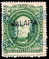 Mexico 1882 documents revenue F95B.jpg