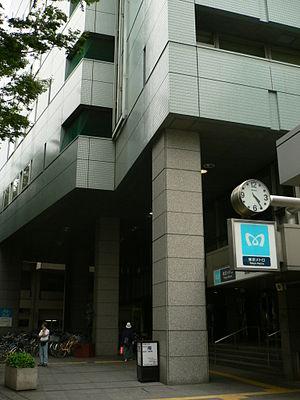 Minami-Asagaya Station - Image: Minamiasagaya Station 2005 6 12 2