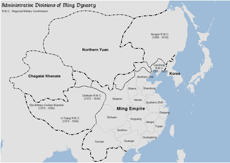 Nurgan Regional Military Commission - Administrative divisions of Ming dynasty in 1409; Nurgan Regional Military Commission is in the northeast.