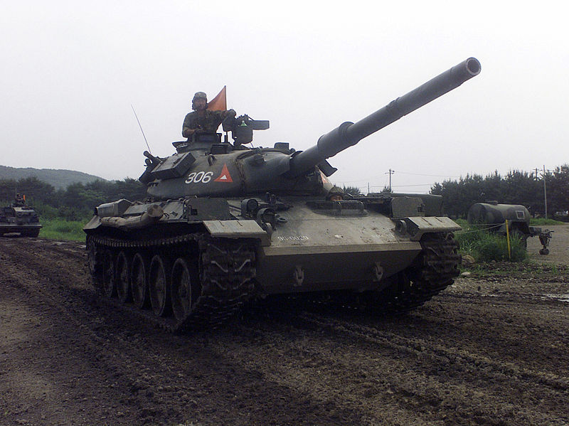 File:Mitsubishi Type 74.JPEG
