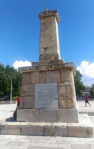 Georgios Karaiskakis - Monument in Neo Faliro, Piraeus