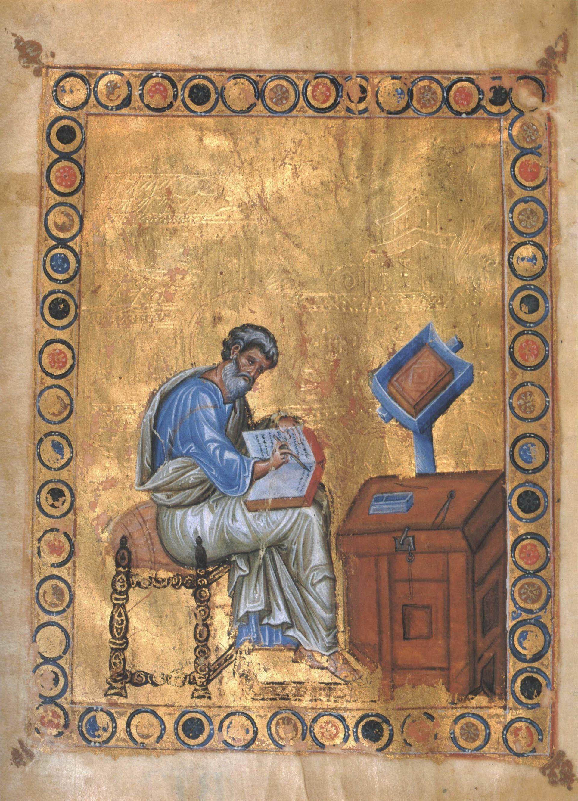 Gospel of matthew essay