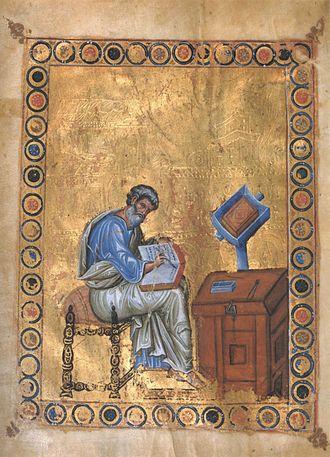 Minuscule 585 - Image: Modena Bibl Estense Cod Gr 1Fol 11v Matt