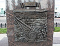 Monument to City Military Glory Kursk13.jpg