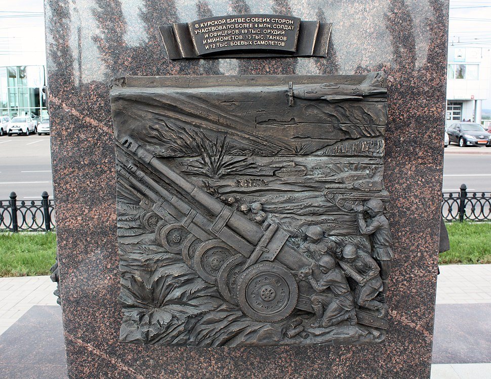 Monument to City Military Glory Kursk13